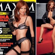 Sexy Russian spy Anna Chapman decided to launch a poker app because, well, why not.